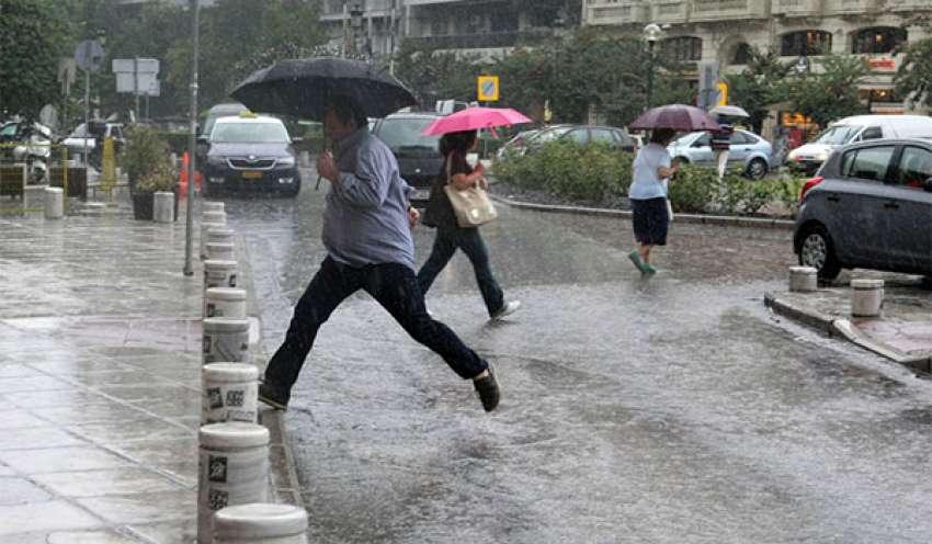Καλοκαίρι τέλος <br> βροχερή αυτή <br> η εβδομάδα