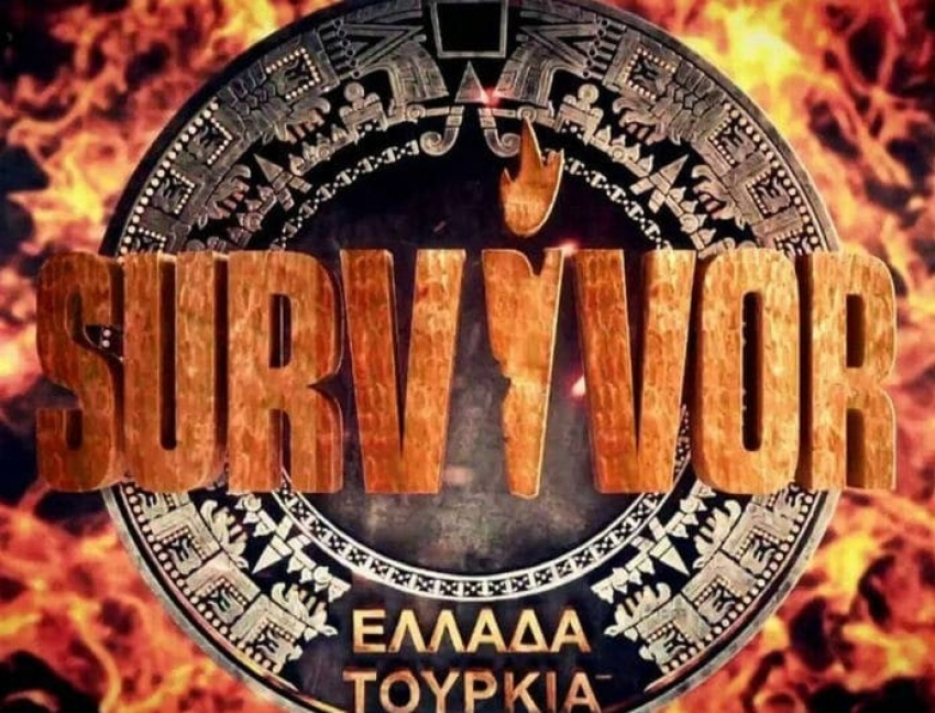 Στο Τουρκικό <br> Μπόντρουμ ο τελικός <br> του Survivor