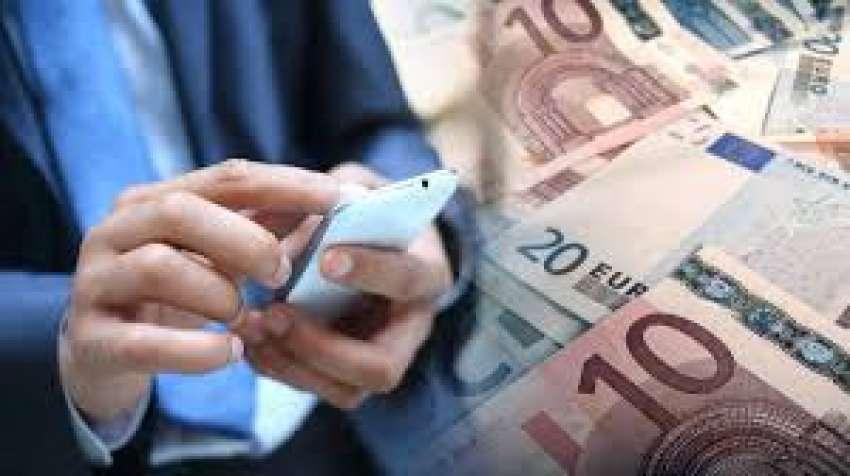 Πρωταθλήτρια σε <br> φόρους η Ελλάδα <br> λέει ο ΟΟΣΑ