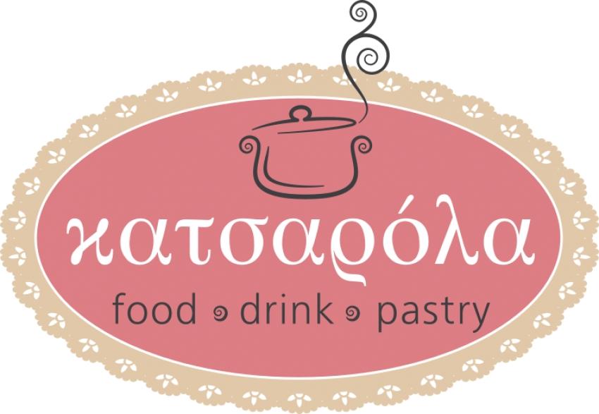 Απίθανες γεύσεις <br> την Πέμπτη <br> στην ''Κατσαρόλα''