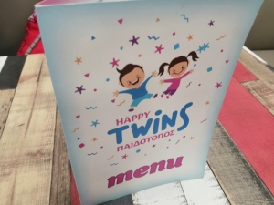 Sold out <br> το huppy twins <br>  τα Σαββατοκύριακα