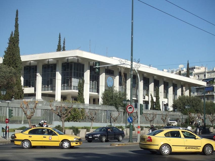 Ανακαινίζεται <br> η Αμερικανική <br> Πρεσβεία στην Αθήνα